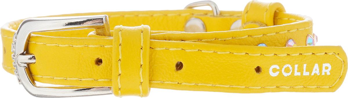 Ошейник для собак CoLLaR Glamour, цвет: желтый, ширина 1,2 см, обхват шеи 21-29 см32688Ошейник CoLLaR Glamour изготовлен из кожи, устойчивой к влажности и перепадам температур. Клеевой слой, сверхпрочные нити, крепкие металлические элементы делают ошейник надежным и долговечным. Изделие отличается высоким качеством, удобством и универсальностью. Размер ошейника регулируется при помощи металлической пряжки. Имеется металлическое кольцо для крепления поводка. Ваша собака тоже хочет выглядеть стильно! Модный ошейник, декорированный стразами, станет для питомца отличным украшением и выделит его среди остальных животных. Минимальный обхват шеи: 21 см. Максимальный обхват шеи: 29 см. Ширина: 1,2 см.