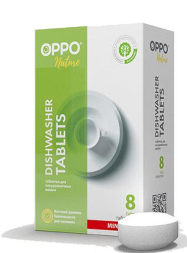 Таблетки для посудомоечных машин Oppo Nature, 8шт х 20 г4627121780046В состав таблеток «OPPO Nature» входят только природные и безопасные для окружающей среды компоненты, которые придадут сияющую чистоту вашей посуде. Использование минерально-органического комплекса без фосфатов, ПАВ, отдушек и красителей гарантирует высокий уровень безопасности для человека и окружающей среды. «OPPO Nature» подходит для всех типов посудомоечных машин. Для удобства использования разработана уникальная форма таблетки, позволяющая осуществлять дозирование в зависимости от размера посудомоечной машины и загрузки посуды в нее – в диспенсеры большинства машин входят две таблетки «OPPO Nature» «OPPO Nature» отлично смываются, т.к. не содержат ПАВ, и остается эффективными даже в теплой воде.