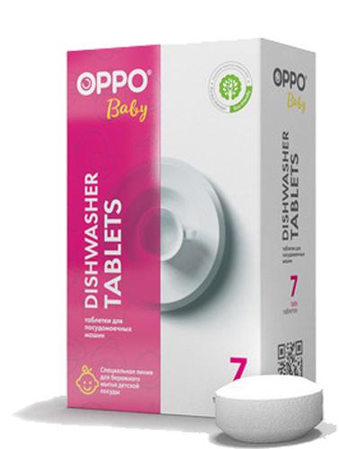 Таблетки для посудомоечных машин Oppo Baby, 7шт х 20 г4627121780053Рекомендуются для мытья детской и слабозагрязненной посуды в посудомоечной машине. Уникальный уровень безопасности «OPPO Baby» достигается за счет использования в составе таблеток только тех веществ, которые применяются в пищевой промышленности при производстве продуктов питания (пищевые добавки) и фармацевтике. «OPPO Baby» не содержит фосфаты, ПАВ, хлор, нефтепродукты, отдушки и красители. Формула «OPPO Baby» мягко моет посуду, сохраняя силиконовые и пластиковые части детской посуды и бутылочек. Бережно отмывает тарелочки и бутылочки после детского питания: молока, каш, овощных и фруктовых пюре, соков и прочего.