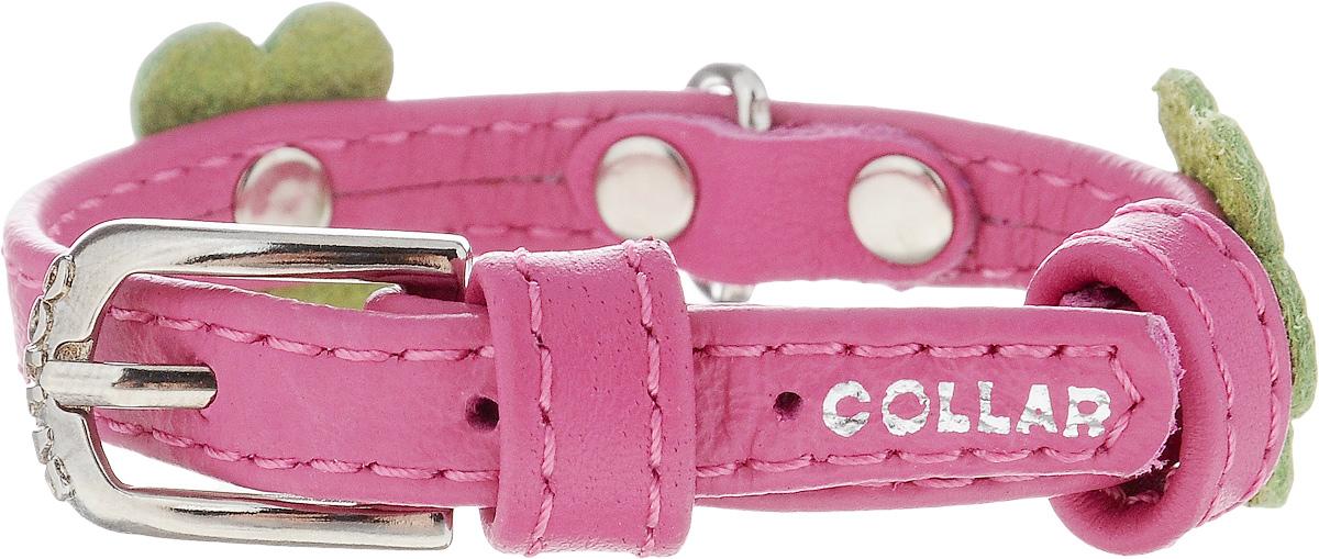 Ошейник для собак CoLLaR Glamour Аппликация, цвет: розовый, зеленый, ширина 9 мм, обхват шеи 18-21 см34987Ошейник CoLLaR Glamour Аппликация изготовлен из кожи, устойчивой к влажности и перепадам температур. Клеевой слой, сверхпрочные нити, крепкие металлические элементы делают ошейник надежным и долговечным. Изделие отличается высоким качеством, удобством и универсальностью. Размер ошейника регулируется при помощи металлической пряжки. Имеется металлическое кольцо для крепления поводка. Ваша собака тоже хочет выглядеть стильно! Модный ошейник с аппликацией в виде цветов станет для питомца отличным украшением и выделит его среди остальных животных. Минимальный обхват шеи: 18 см. Максимальный обхват шеи: 21 см. Ширина: 9 мм.