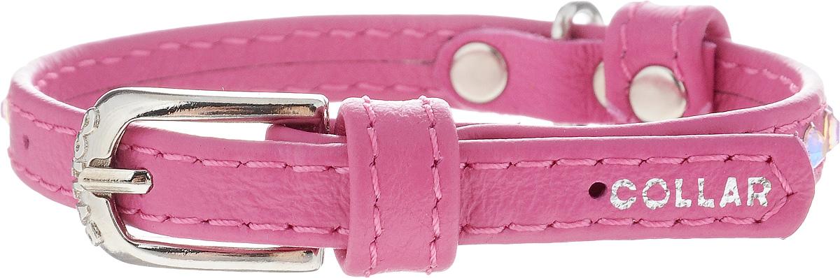 Ошейник для собак CoLLaR Glamour, цвет: розовый, ширина 9 мм, обхват шеи 19-25 см32527Ошейник CoLLaR Glamour изготовлен из кожи, устойчивой к влажности и перепадам температур. Клеевой слой, сверхпрочные нити, крепкие металлические элементы делают ошейник надежным и долговечным. Изделие отличается высоким качеством, удобством и универсальностью. Размер ошейника регулируется при помощи металлической пряжки. Имеется металлическое кольцо для крепления поводка. Ваша собака тоже хочет выглядеть стильно! Модный ошейник, декорированный стразами, станет для питомца отличным украшением и выделит его среди остальных животных. Минимальный обхват шеи: 19 см. Максимальный обхват шеи: 25 см. Ширина: 0,9 см.