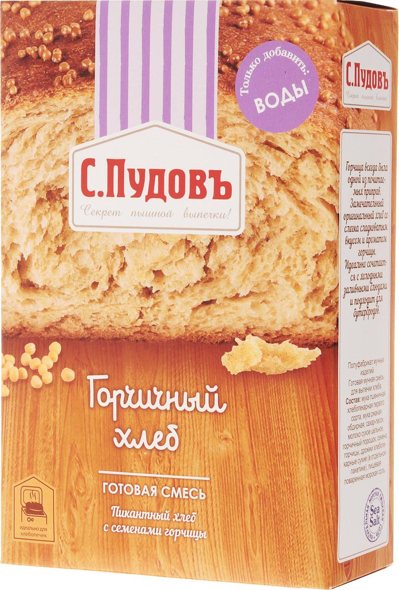 Пудовъ горчичный хлеб, 500 г4607012292841Готовая хлебопекарная смесь Горчичный хлеб подходит для выпечки оригинального хлеба и хлебобулочных изделий со вкусом и ароматом горчицы. Ароматный пшенично-ржаной хлеб с красивым золотистым мякишем и слегка сладковатым горчичным вкусом сделает любую трапезу еще приятнее и сытнее.