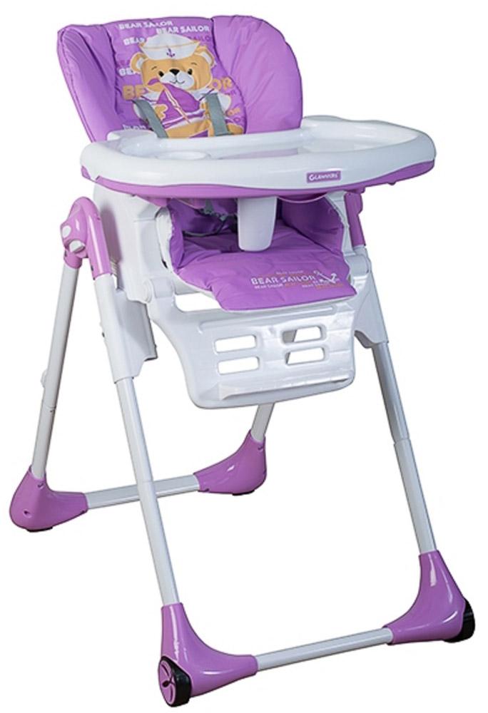 Glamvers Стульчик для кормления Luxys цвет фиолетовый 4780201379643