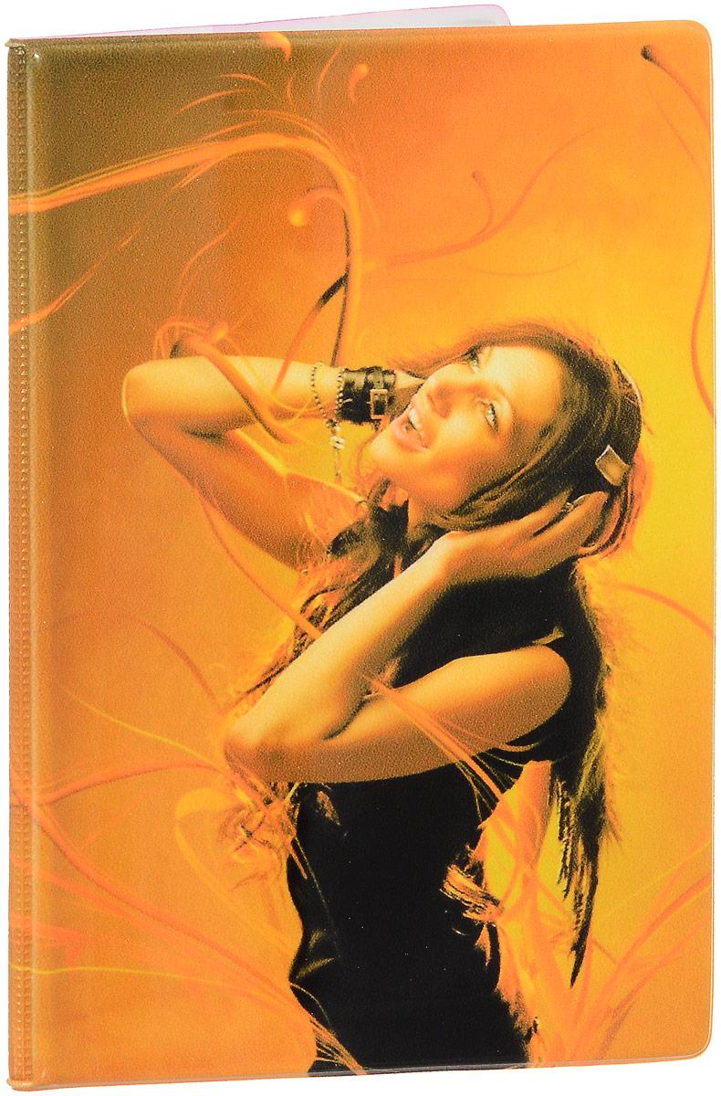 Обложка для паспорта Эврика Девушка в наушниках, цвет: оранжевый. 9326293262Обложка для паспорта от Evruka - оригинальный и стильный аксессуар, который придется по душе истинным модникам и поклонникам интересного и необычного дизайна. Качественная обложка выполнена из легкого и прочного ПВХ, который надежно защищает важные документы от пыли и влаги. Рисунок нанесён специальным образом и защищён от стирания. Изделие раскладывается пополам. Внутри размещены два накладных кармашка из прозрачного ПВХ. Простая, но в то же время стильная обложка для паспорта определенно выделит своего обладателя из толпы и непременно поднимет настроение. А яркий современный дизайн, который является основной фишкой данной модели, будет радовать глаз.