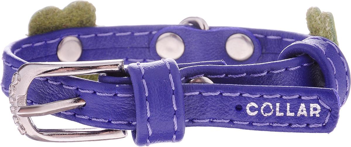Ошейник для собак CoLLaR Glamour Аппликация, цвет: фиолетовый, зеленый, ширина 9 мм, обхват шеи 18-21 см34989Ошейник CoLLaR Glamour Аппликация изготовлен из кожи, устойчивой к влажности и перепадам температур. Клеевой слой, сверхпрочные нити, крепкие металлические элементы делают ошейник надежным и долговечным. Изделие отличается высоким качеством, удобством и универсальностью. Размер ошейника регулируется при помощи металлической пряжки. Имеется металлическое кольцо для крепления поводка. Ваша собака тоже хочет выглядеть стильно! Модный ошейник с аппликацией в виде цветов станет для питомца отличным украшением и выделит его среди остальных животных. Минимальный обхват шеи: 18 см. Максимальный обхват шеи: 21 см. Ширина: 9 мм.