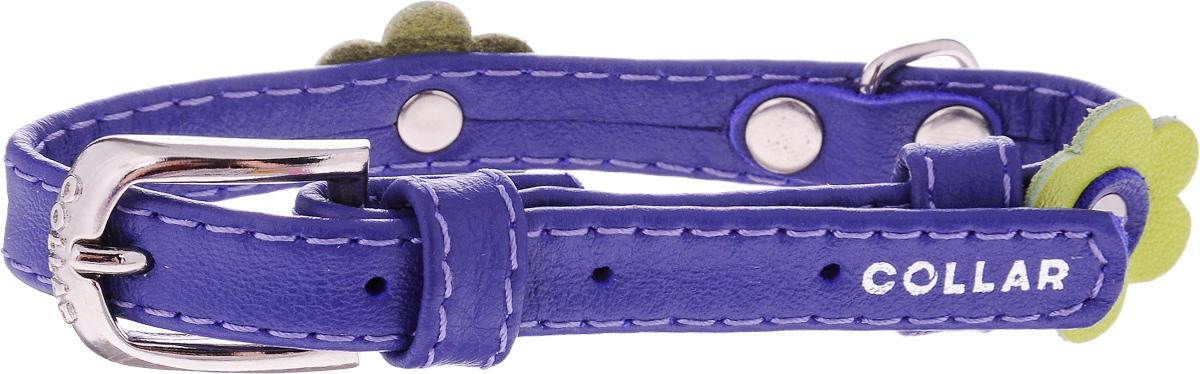 Ошейник для собак CoLLaR Glamour Аппликация, цвет: фиолетовый, зеленый, ширина 1,2 см, обхват шеи 21-29 см35009Ошейник CoLLaR Glamour Аппликация изготовлен из кожи, устойчивой к влажности и перепадам температур. Клеевой слой, сверхпрочные нити, крепкие металлические элементы делают ошейник надежным и долговечным. Изделие отличается высоким качеством, удобством и универсальностью. Размер ошейника регулируется при помощи металлической пряжки. Имеется металлическое кольцо для крепления поводка. Ваша собака тоже хочет выглядеть стильно! Модный ошейник с аппликацией в виде цветов станет для питомца отличным украшением и выделит его среди остальных животных. Минимальный обхват шеи: 21 см. Максимальный обхват шеи: 29 см. Ширина: 1,2 см.