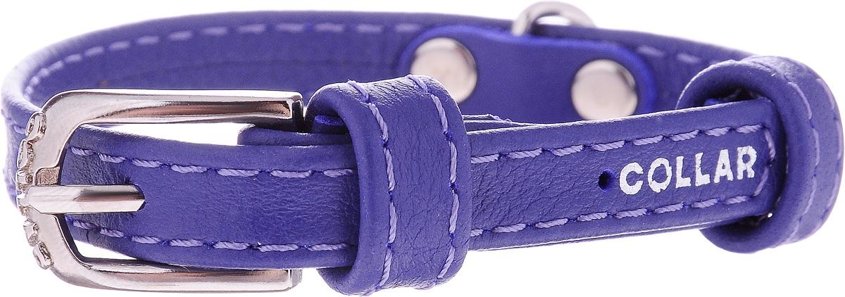 Ошейник для собак CoLLaR Glamour, цвет: фиолетовый, ширина 9 мм, обхват шеи 19-25 см. 320132019Ошейник CoLLaR Glamour изготовлен из кожи, устойчивой к влажности и перепадам температур. Клеевой слой, сверхпрочные нити, крепкие металлические элементы делают ошейник надежным и долговечным. Изделие отличается высоким качеством, удобством и универсальностью. Размер ошейника регулируется при помощи металлической пряжки. Имеется металлическое кольцо для крепления поводка. Ваша собака тоже хочет выглядеть стильно! Такой модный ошейник станет для питомца отличным украшением и выделит его среди остальных животных. Минимальный обхват шеи: 19 см. Максимальный обхват шеи: 25 см. Ширина: 9 мм.