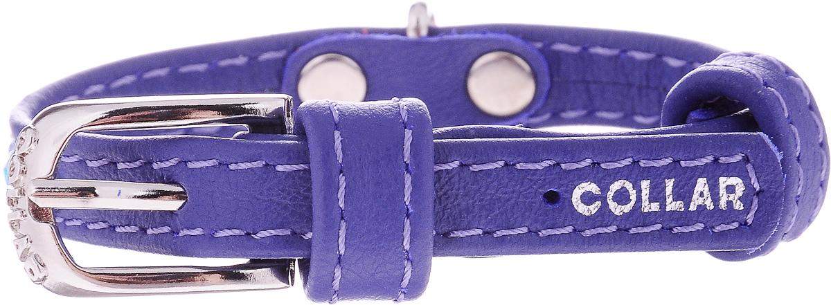 Ошейник для собак CoLLaR Glamour, цвет: фиолетовый, ширина 9 мм, обхват шеи 18-21 см32509Ошейник CoLLaR Glamour изготовлен из кожи, устойчивой к влажности и перепадам температур. Клеевой слой, сверхпрочные нити, крепкие металлические элементы делают ошейник надежным и долговечным. Изделие отличается высоким качеством, удобством и универсальностью. Размер ошейника регулируется при помощи металлической пряжки. Имеется металлическое кольцо для крепления поводка. Ваша собака тоже хочет выглядеть стильно! Модный ошейник, декорированный стразами, станет для питомца отличным украшением и выделит его среди остальных животных. Минимальный обхват шеи: 18 см. Максимальный обхват шеи: 21 см. Ширина: 9 мм.