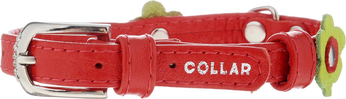 Ошейник для собак CoLLaR Glamour Аппликация, цвет: красный, зеленый, ширина 1,2 см, обхват шеи 21-29 см35003Ошейник CoLLaR Glamour Аппликация изготовлен из кожи, устойчивой к влажности и перепадам температур. Клеевой слой, сверхпрочные нити, крепкие металлические элементы делают ошейник надежным и долговечным. Изделие отличается высоким качеством, удобством и универсальностью. Размер ошейника регулируется при помощи металлической пряжки. Имеется металлическое кольцо для крепления поводка. Ваша собака тоже хочет выглядеть стильно! Модный ошейник с аппликацией в виде цветов станет для питомца отличным украшением и выделит его среди остальных животных. Минимальный обхват шеи: 21 см. Максимальный обхват шеи: 29 см. Ширина: 1,2 см.