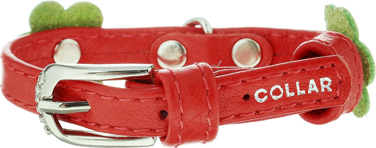 Ошейник для собак CoLLaR Glamour Аппликация, цвет: красный, зеленый, ширина 9 мм, обхват шеи 18-21 см3498Ошейник CoLLaR Glamour Аппликация изготовлен из кожи, устойчивой к влажности и перепадам температур. Клеевой слой, сверхпрочные нити, крепкие металлические элементы делают ошейник надежным и долговечным. Изделие отличается высоким качеством, удобством и универсальностью. Размер ошейника регулируется при помощи металлической пряжки. Имеется металлическое кольцо для крепления поводка. Ваша собака тоже хочет выглядеть стильно! Модный ошейник с аппликацией в виде цветов станет для питомца отличным украшением и выделит его среди остальных животных. Минимальный обхват шеи: 18 см. Максимальный обхват шеи: 21 см. Ширина: 9 мм.