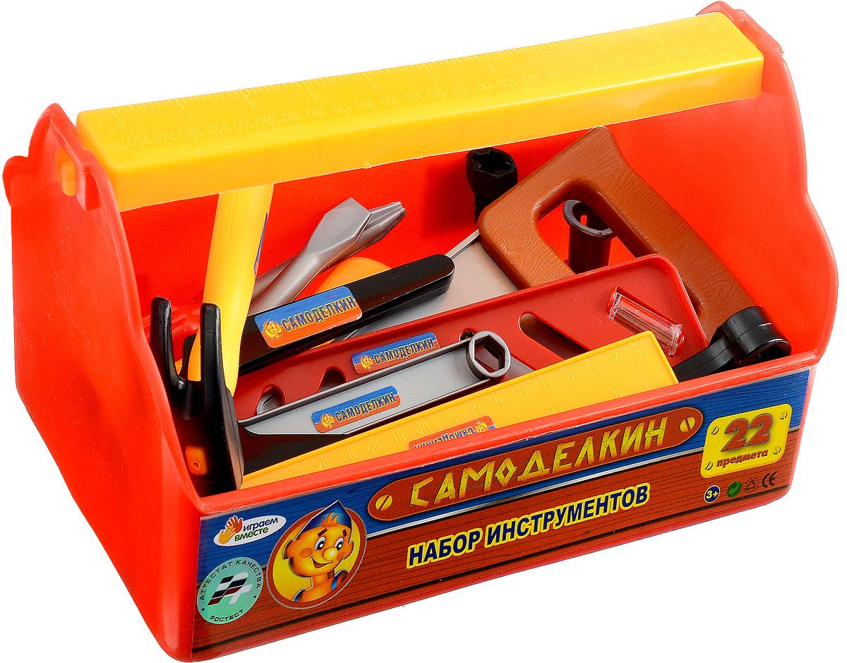 Играем вместе Набор игрушечных инструментов СамоделкинB619659-RНабор игрушечных инструментов Играем вместе Самоделкин состоящий из 22 предметов, станет прекрасным подарком для юного мастера. С помощью такого набора ребенок научится забивать гвозди, закручивать гайки и многое другое. Набор состоит из инструментов, используемых для проведения столярных и слесарных работ. Все инструменты отлично детализированы и выглядят совсем как настоящие, а удобный ящик можно использовать и для хранения, и для переноски инструментов. Набор инструментов поможет с ранних лет приучить ребенка к работе с инструментом и поспособствует воспитанию в нем настоящего мужчины в будущем.