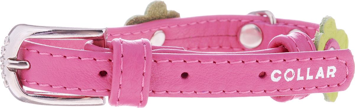 Ошейник для собак CoLLaR Glamour Аппликация, цвет: розовый, зеленый, ширина 1,2 см, обхват шеи 21-29 см35007Ошейник CoLLaR Glamour Аппликация изготовлен из кожи, устойчивой к влажности и перепадам температур. Клеевой слой, сверхпрочные нити, крепкие металлические элементы делают ошейник надежным и долговечным. Изделие отличается высоким качеством, удобством и универсальностью. Размер ошейника регулируется при помощи металлической пряжки. Имеется металлическое кольцо для крепления поводка. Ваша собака тоже хочет выглядеть стильно! Модный ошейник с аппликацией в виде цветов станет для питомца отличным украшением и выделит его среди остальных животных. Минимальный обхват шеи: 21 см. Максимальный обхват шеи: 29 см. Ширина: 1,2 см.