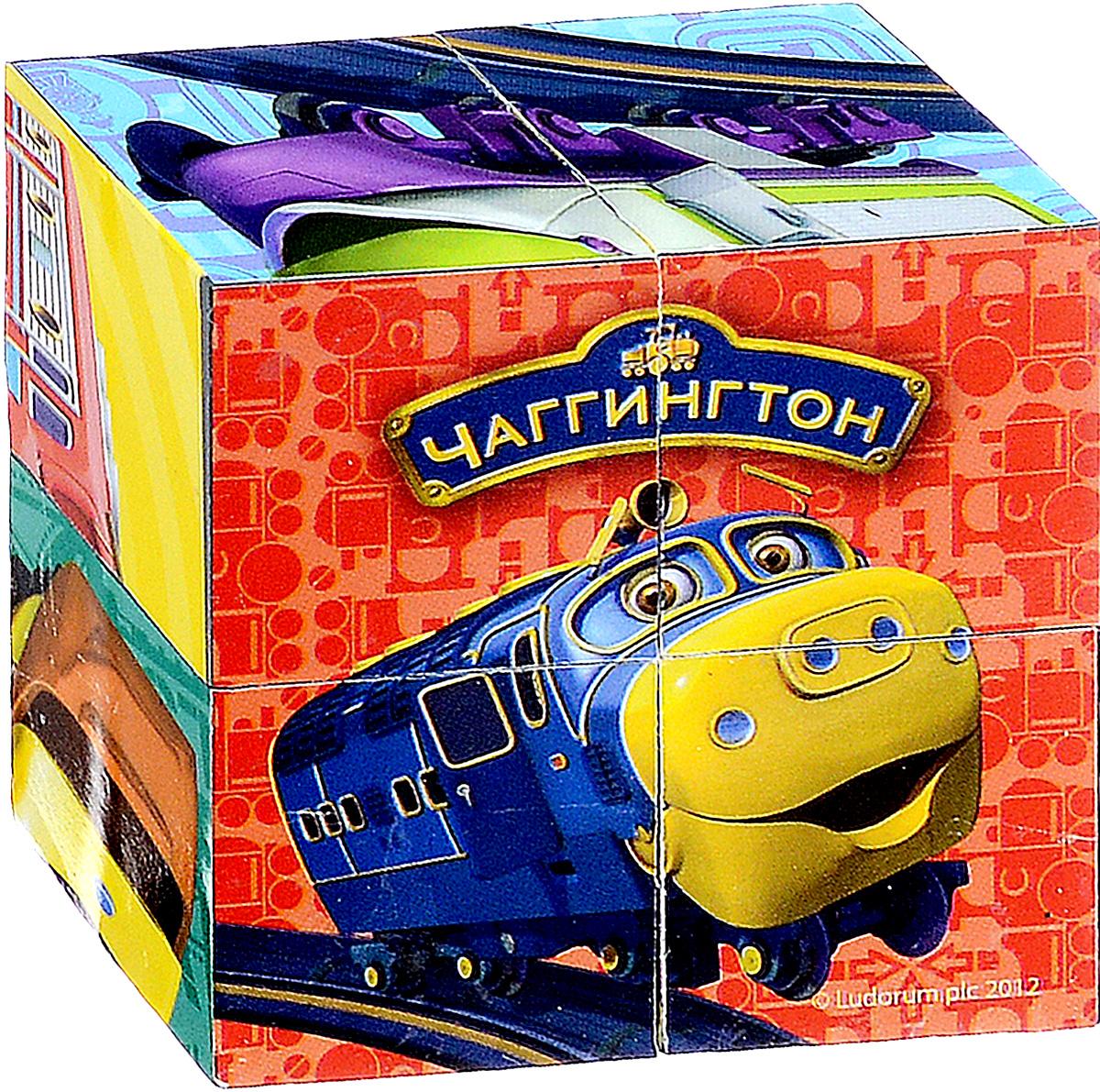 Играем вместе Кубики Чаггингтон01204С помощью двенадцати кубиков Играем вместе Чаггингтон ребенок сможет собрать целых шесть красочных картинок с изображением веселых паровозиков из Чаггингтона. Кубики - самая популярная и самая необходимая игрушка для малыша. Игра с кубиками развивает зрительное восприятие, наблюдательность и внимание, мелкую моторику рук и произвольные движения. Ребенок научится складывать целостный образ из частей, определять недостающие детали изображения. Это прекрасный комплект для развлечения и времяпрепровождения с пользой для малыша.
