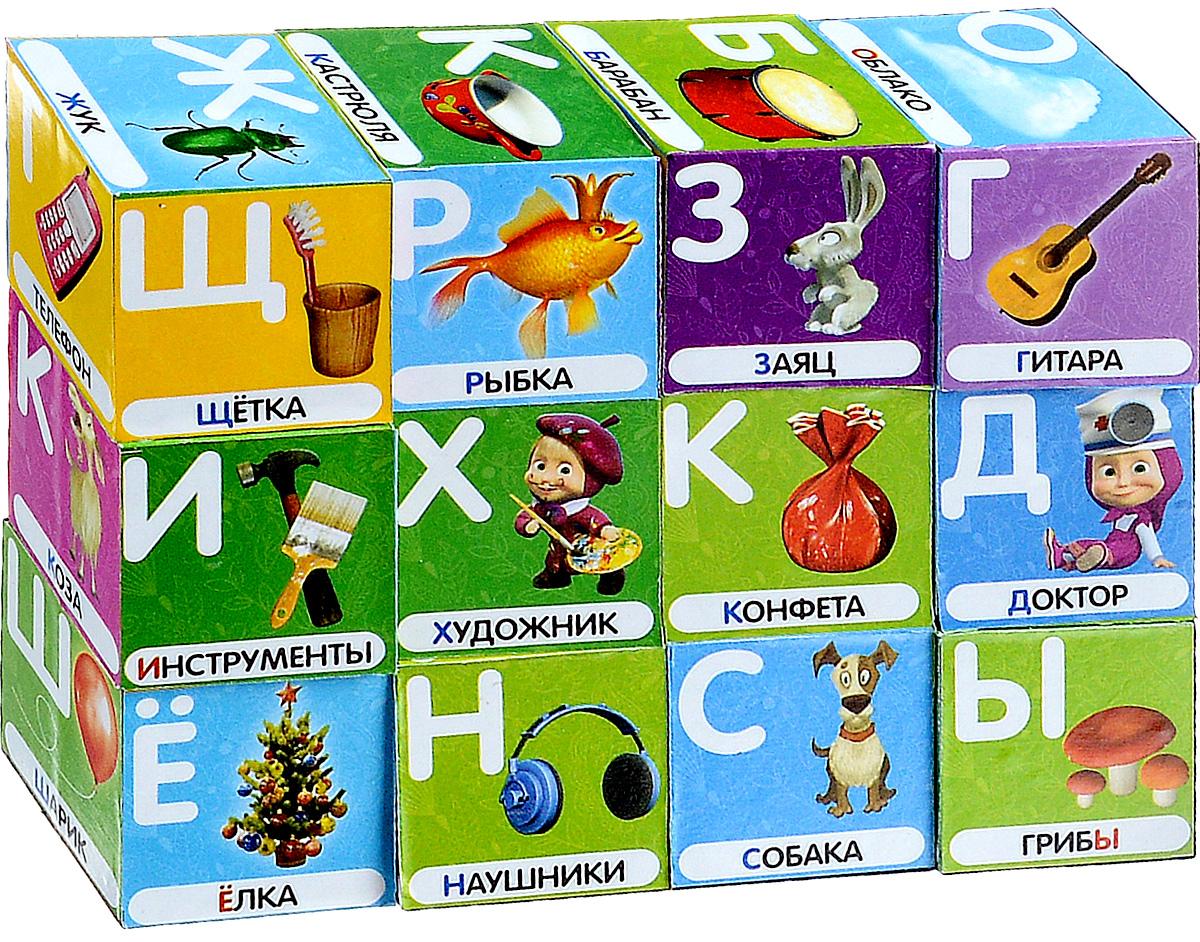 Играем вместе Кубики Азбука Маша и Медведь01315С помощью двенадцати кубиков Играем вместе Азбука. Маша и Медведь ребенок сможет собрать все буквы алфавита. Кубики - самая популярная и самая необходимая игрушка для малыша. Игра с кубиками развивает зрительное восприятие, наблюдательность и внимание, мелкую моторику рук и произвольные движения. Ребенок научится складывать целостный образ из частей, определять недостающие детали изображения. Это прекрасный комплект для развлечения и времяпрепровождения с пользой для малыша.