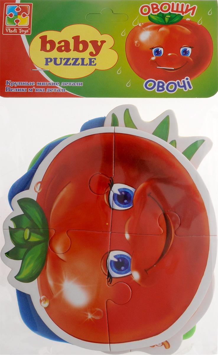 Vladi Toys Пазл для малышей Овощи 4 в 1VT1106-03Пазл для малышей Vladi Toys Овощи прекрасно подходит для первого знакомства ребенка с мозаикой, способствует формированию навыка соединения целого изображения из различных элементов. Набор включает в себя 4 пазла. Собрав пазлы, вы получите картинки с изображением томата, луковицы, капусты и морковки. Сегодня собирание пазлов стало особенно популярным, главным образом, благодаря своей многообразной тематике, способной удовлетворить самый взыскательный вкус. Для детей это не только интересно, но и полезно. Пазл научит ребенка усидчивости, умению доводить начатое дело до конца, поможет развить внимание, память, образное и логическое мышления, сенсорно-моторную координацию движения рук. В дальнейшем хорошая координация движений рук поможет ребенку легко овладеть письмом.