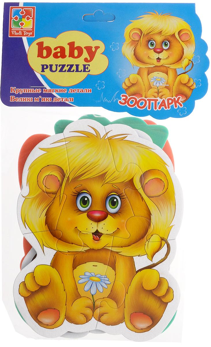 Vladi Toys Пазл для малышей Зоопарк 4 в 1VT1106-10Пазл для малышей Vladi Toys Зоопарк прекрасно подходит для первого знакомства ребенка с мозаикой, способствует формированию навыка соединения целого изображения из различных элементов. Набор включает в себя 4 пазла. Собрав пазлы, вы получите картинки с изображением обезьянки, слоника, львенка и жирафа. Играя, называйте ребенку животных, рассказывайте, где живут и чем они питаются. Сегодня собирание пазлов стало особенно популярным, главным образом, благодаря своей многообразной тематике, способной удовлетворить самый взыскательный вкус. Для детей это не только интересно, но и полезно. Пазл научит ребенка усидчивости, умению доводить начатое дело до конца, поможет развить внимание, память, образное и логическое мышления, сенсорно-моторную координацию движения рук. В дальнейшем хорошая координация движений рук поможет ребенку легко овладеть письмом.