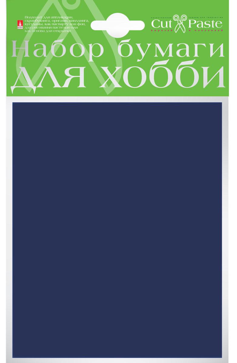 Альт Набор бумаги для хобби цвет синий 10 листов2-064/08Набор бумаги для хобби Альт включает в себя 10 листов бумаги синего цвета. Тонированная в массе бумага обладает высоким качеством и плотностью, что позволяет использовать ее для поделок в любой технике, комбинировать с картоном и текстилем. Детские аппликации из цветной бумаги - хороший способ самовыражения ребенка и развития творческих навыков. Создание различных поделок с помощью этого набора увлечет вашего ребенка и подарит вам хорошее настроение. Бумага с двух сторон синего цвета.