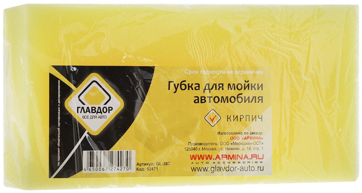 Губка для мытья автомобиля Главдор Кирпич, цвет: желтый, 19,7 х 10 х 6 см