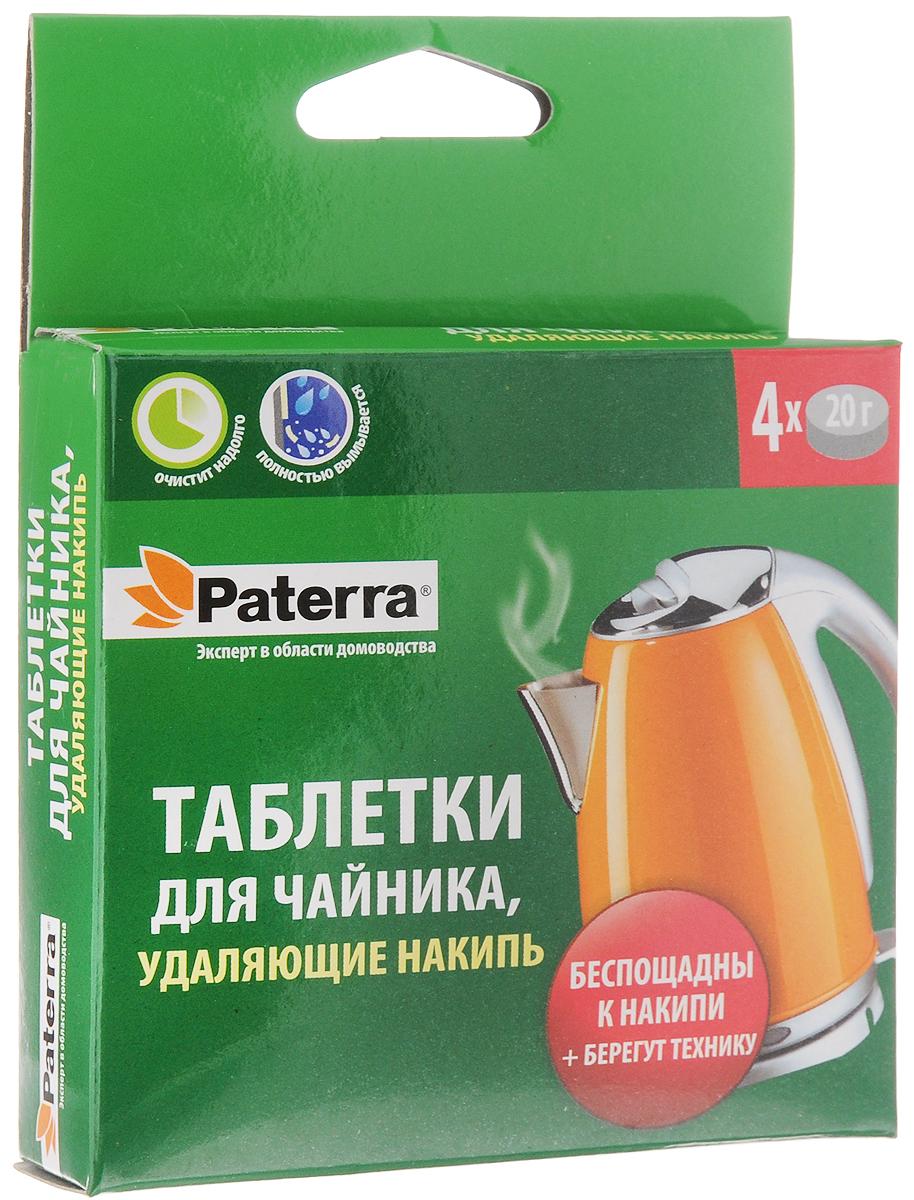 Таблетки для чайника Paterra, удаляющие накипь, 4 шт х 20 г402-475Таблетки для чайника Paterra предназначены для очистки чайников от известкового налета. Особенностью очищающих таблеток Paterra является их уникальный состав, который беспощаден к стойким известковым отложениям, но при этом бережет бытовую технику и не повреждает ее. Кроме того, таблетки не содержат в своем составе опасных для здоровья человека компонентов, а после ополаскивания и дополнительного кипячения полностью вымываются водой. Одной таблетки достаточно, чтобы произвести одну очистку. Способ применения: растворите таблетку в 1/2 литра теплой воды, залейте раствор в чайник и прокипятите. После кипячения вылейте раствор вместе с накипью, промойте чайник от остатков раствора, 2-3 раза вскипятив в нем чистую воду. Меры предосторожности: беречь от детей и животных, не хранить вместе с продуктами питания. Состав: лимонная кислота, АЕО-9, глюконат натрия, кремнекислый натрий, карбонат натрия. Товар сертифицирован.