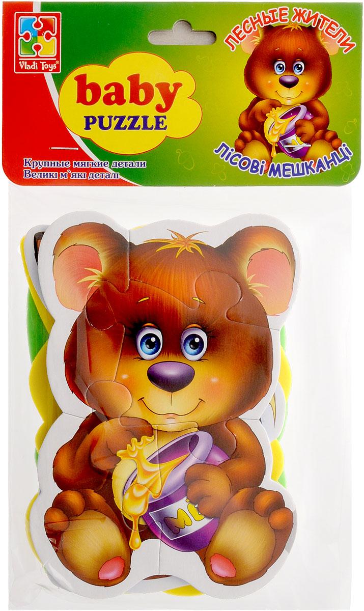Vladi Toys Пазл для малышей Лесные жители 4 в 1VT1106-09Пазл для малышей Vladi Toys Лесные жители придется по душе вашему малышу. Набор включает в себя 4 пазла. Собрав пазлы, вы получите картинки с изображением обитателей леса. Сегодня собирание пазлов стало особенно популярным, главным образом, благодаря своей многообразной тематике, способной удовлетворить самый взыскательный вкус. Для детей это не только интересно, но и полезно. Собирание пазла развивает мелкую моторику ребенка, тренирует наблюдательность, логическое мышление, знакомит с окружающим миром, с цветом и разнообразными формами. Играя, называйте ребенку животных, рассказывайте, где живут и чем они питаются.