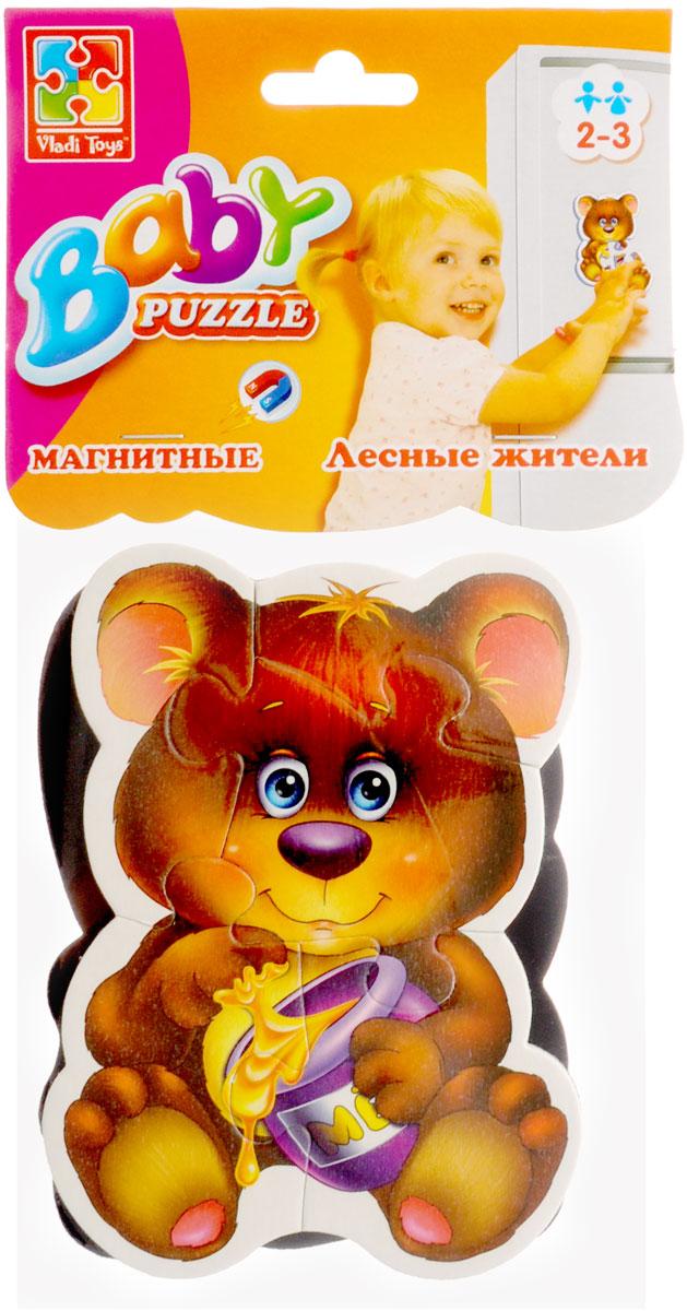 Vladi Toys Пазл для малышей Лесные жители 2 в 1VT3208-03Пазл для малышей Vladi Toys Лесные жители придется по душе вашему малышу. Набор включает в себя 2 пазла. Первый пазл состоит из 5 элементов, второй - из 4 элементов. Собрав 2 пазла, вы получите картинки медвежонка и зайчика. Пазл можно собирать на любой вертикальной магнитной поверхности. Пазл - великолепная игра для семейного досуга. Сегодня собирание пазлов стало особенно популярным, главным образом, благодаря своей многообразной тематике, способной удовлетворить самый взыскательный вкус. Для детей это не только интересно, но и полезно. Собирание пазла развивает мелкую моторику ребенка, тренирует наблюдательность, логическое мышление, знакомит с окружающим миром, с цветом и разнообразными формами.