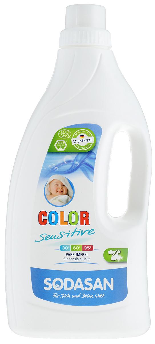 Жидкое средство для стирки Sodasan Color Sensitive, для детских изделий из цветных тканей и для чувствительной кожи, 1,5 л1530Жидкое средство для стирки Sodasan Color Sensitive разработано специально для эффективной стирки цветных и белых вещей при любых температурах (30°, 65°, 95°). Идеально подходит для людей с чувствительной и нежной кожей, для людей, склонных к аллергическим реакциям, и для стирки детских вещей. Без запаха. Начинает действовать с первых минут использования, потому может применяться для стирки в быстром режиме. Подходит для ручной стирки. Не содержит отбеливателей, сохраняет волокна и первозданный цвет вещей. Благодаря своему составу, может использоваться даже в жесткой воде. Товар сертифицирован.