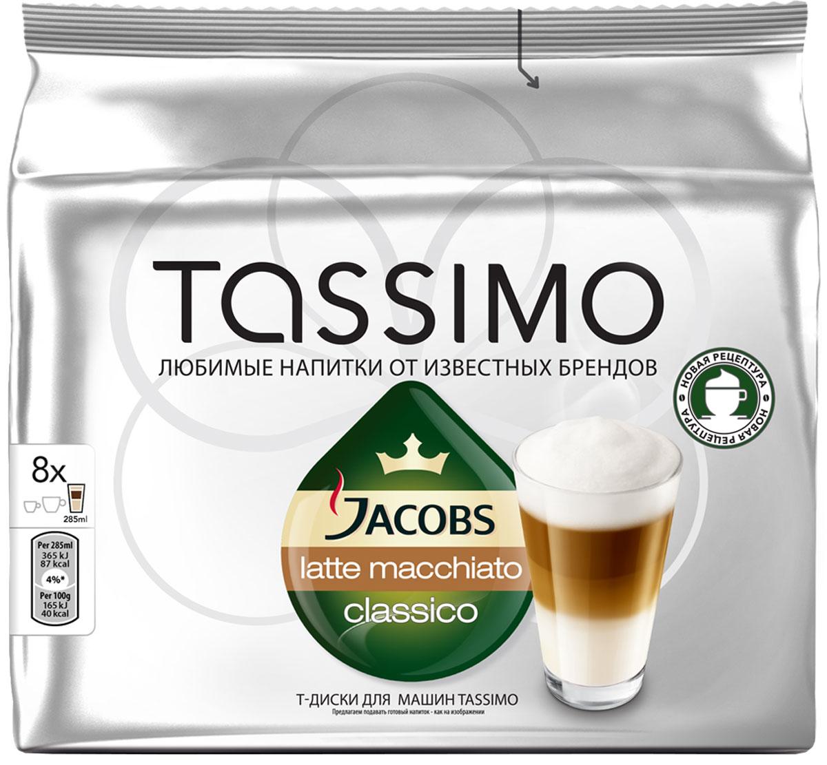 Tassimo Jacobs Latte Macchiato Classico кофе капсульный, 16 шт4001587Вкуснейший Латте Макиато от Jacobs. Красивый многослойный молочный напиток с мягким вкусом и нежными нотками кофе. Готовится легко с помощью двух Т-Дисков: 1) Большой Т-Диск c сухим молоком. 2) Т-Диск эспрессо. Каждая упаковка содержит 8 Т-дисков Jacobs эспрессо и 8 молочных T-Дисков. Состав: кофе натуральный жареный молотый. Молочный продукт сухой с сахаром для приготовления кофейного напитка Латте Макиато: продукт сухой с сахаром (молоко, сахар), соль поваренная пищевая, агент антислеживающий (Е 551). Уважаемые клиенты! Обращаем ваше внимание на то, что упаковка может иметь несколько видов дизайна. Поставка осуществляется в зависимости от наличия на складе.