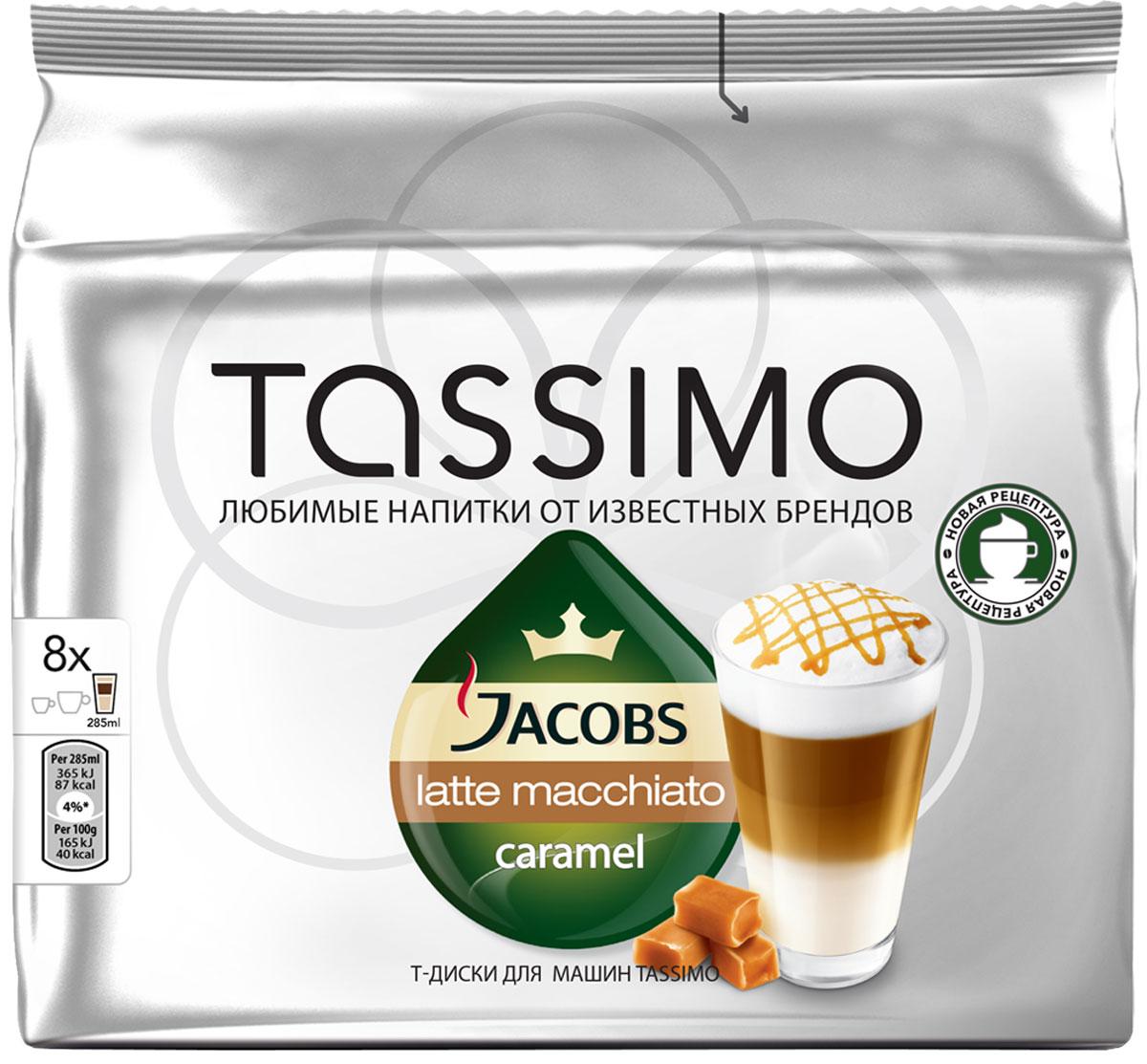 Tassimo Latte Macchiato молочный продукт в капсулах со вкусом карамели, 16 шт4001593Бесподобный Latte Macchiato от Jacobs Monarch обладает насыщенным вкусом карамели. Великолепный многослойный молочный напиток сочетает в себе нежный вкус карамели и кофейные нотки эспрессо. Latte Macchiato готовится легко с помощью двух Т-дисков: 1. Большой молочный T-Диск со вкусом карамельного макиато 2. Т-Диск эспрессо. Каждая упаковка содержит 8 Т-Дисков Jacobs эспрессо и 8 молочных T-Дисков со вкусом карамели. Наполнитель - сухой молочный. Уважаемые клиенты! Обращаем ваше внимание на то, что упаковка может иметь несколько видов дизайна. Поставка осуществляется в зависимости от наличия на складе.