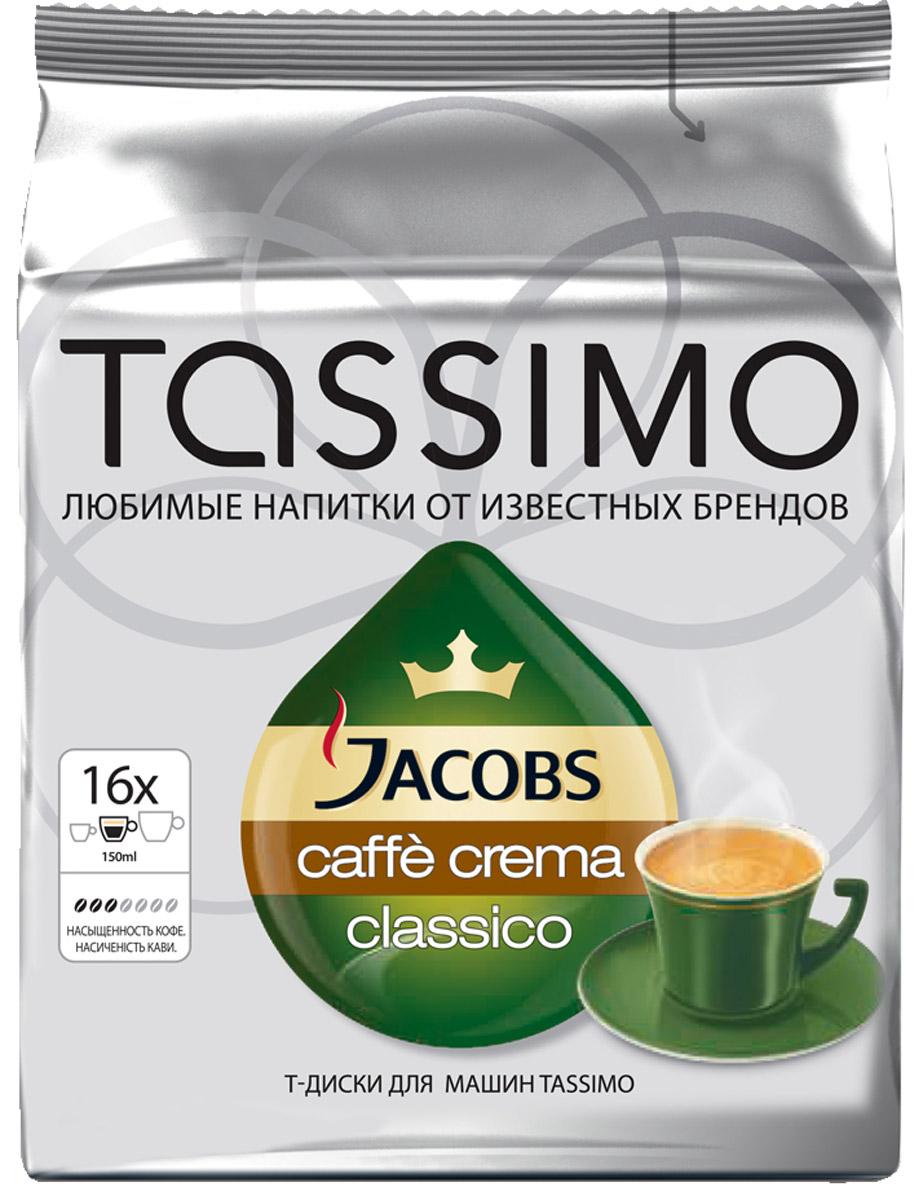 Tassimo Jacobs Monarсh Caffe Crema кофе в капсулах, 16 шт4000864Tassimo Jaсobs Caffe Crema Classico для кофемашин системы Tassimo. Это насыщенный крепкий американо из зерен 100% арабики. Свежемолотый кофе надежно сохраняет первозданный вкус и аромат благодаря уникальной системе Tassimo. Tassimo Кафе Крема Классик - 16 порций превосходного мягкого вкуса и насыщенного аромата. Свежемолотый кофе позволяет сохранить в каждом T-диске все нюансы вкуса и полезные компоненты. Бленд бразильской и колумбийской арабики. Нежный, насыщенный вкус, бархатистая пенка. Уважаемые клиенты! Обращаем ваше внимание на то, что упаковка может иметь несколько видов дизайна. Поставка осуществляется в зависимости от наличия на складе.