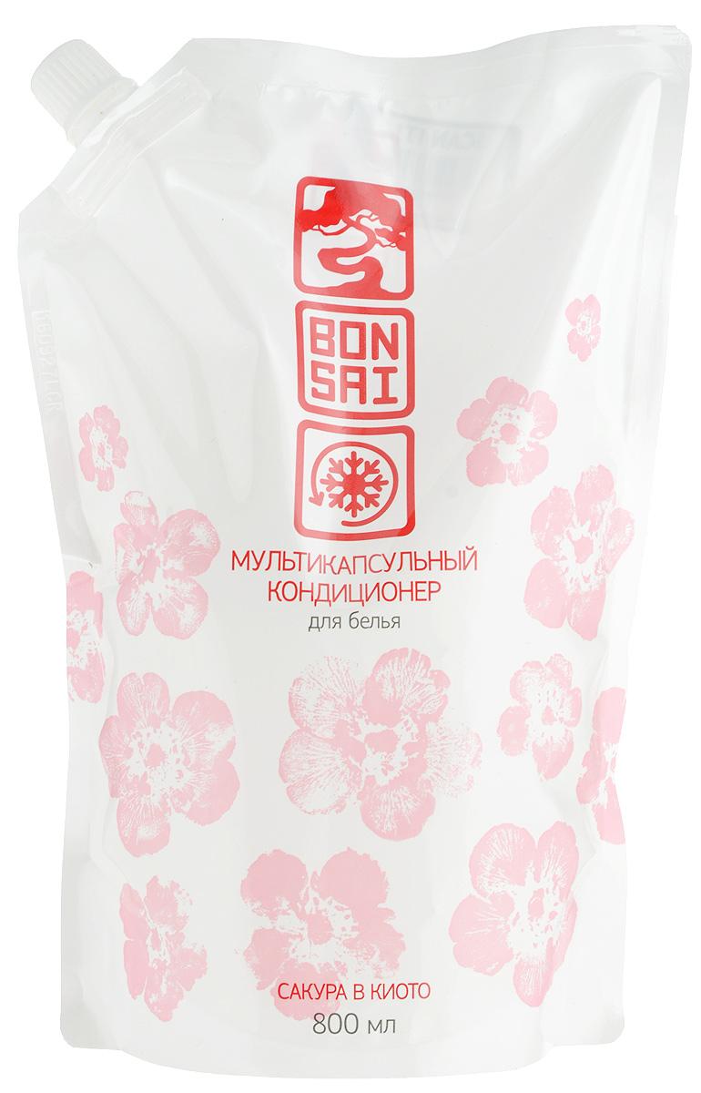 Кондиционер для белья Bonsai Сакура в Киото, мультикапсульный, 800 мл420624Кондиционер для белья Bonsai Сакура в Киото с двойным бриз-эффектом - новейшая разработка японских и европейских лабораторий. Мультикапсульный кондиционер обладает уникальным ароматом цветов сакуры. Микрокапсулы проникают в ткань и активируются при механическом воздействии каждый раз, когда вы берете ткань в руки. Аромат свежести может спать в волокнах ткани до нескольких месяцев. Кондиционер также содержит прекрасно сбалансированный комплекс добавок, который препятствует образования грубых складок, обеспечивает антистатический эффект и увеличивает скольжение для облегчения глажения. Товар сертифицирован.