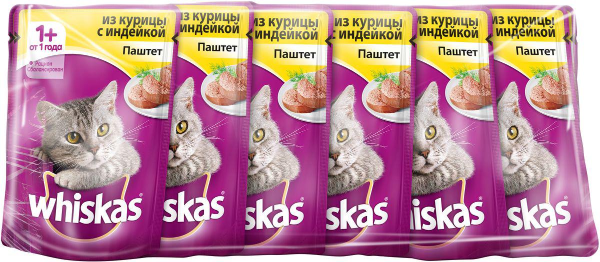 Консервы Whiskas для взрослых кошек, паштет с курицей и индейкой, 85 г х 12 шт42067