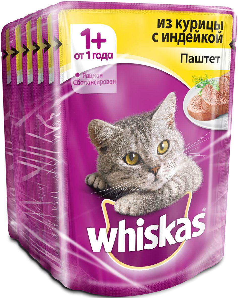 Консервы Whiskas для взрослых кошек, паштет с курицей и индейкой, 85 г х 6 шт42065