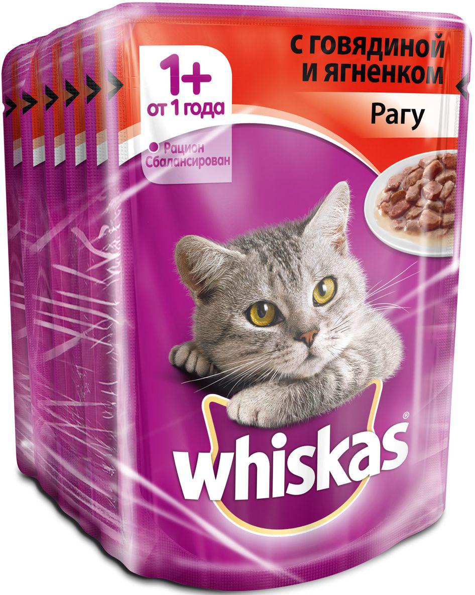 Консервы Whiskas для взрослых кошек, рагу с говядиной и ягненком, 85 г х 6 шт42063