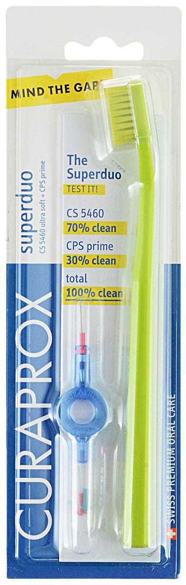 Curaprox Гигиеническией набор Superduo: щетка CS5460 , 3 ершика CPS 06, 07, 08, держатель UHS 409 цвет: зеленыйCS5460 Superduo_зеленый