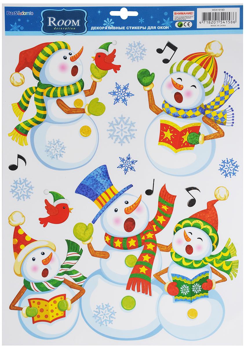 Украшение новогоднее оконное Room Decoration Поющие снеговикиWDX1919D/WDX1919BНовогоднее оконное украшение Room Decoration Поющие снеговики поможет украсить дом к предстоящим праздникам. Наклейки изготовлены из самоклеющегося поливинилхлорида. С помощью этих украшений вы сможете оживить интерьер по своему вкусу: наклеить их на окно, на зеркало. Новогодние украшения всегда несут в себе волшебство и красоту праздника. Создайте в своем доме атмосферу тепла, веселья и радости, украшая его всей семьей. Размер листа: 28,8 х 37 см. Количество наклеек на листе: 14 шт. Размер самой большой наклейки: 19,5 х 23,5 см. Размер самой маленькой наклейки: 4 х 4 см.