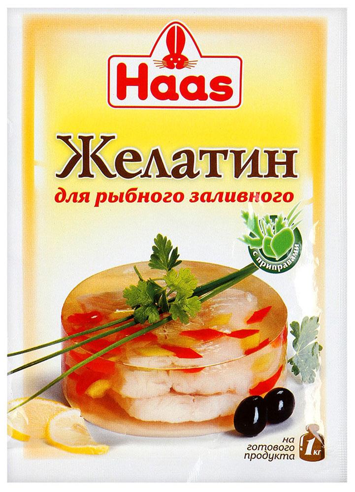 Haas желатин с приправами для рыбного заливного, 25 г