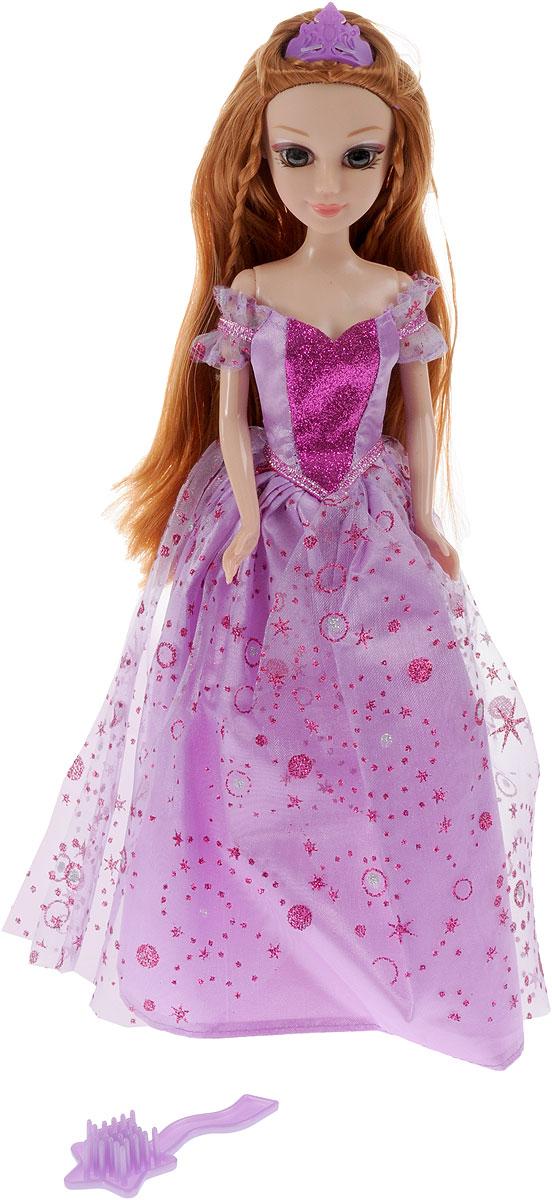 Карапуз Кукла Мария Волшебная принцесса6535-RUВ набор с куклой Карапуз Марией. Волшебной принцессой входят различные парикмахерские аксессуары - разноцветные пряди, которые можно прикрепить к волосам волшебной принцессы, и расческа. Одета кукла в шикарное пышное платье, в котором она собирается пойти на бал. Куколка выполнена очень тщательно, с большим вниманием к деталям. У Марии выразительные широко открытые глаза, аккуратный небольшой носик и пухлые губки. Платье с куклы можно снять и придумать ей другой, не менее потрясающий, наряд. Ножки, ручки и голова Марии подвижны, благодаря чему ей можно придавать различные позы. Игрушка выполнена из качественных и безопасных материалов.