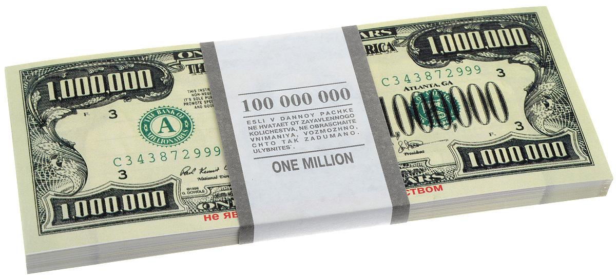 Блокнот Эврика Пачка 1000000 долларов, 90 листов95519Блокнот Эврика Пачка 1000000 долларов - это яркий аксессуар для тех, кто ценит практичные и оригинальные вещи. Блокнот состоит из 90 разноцветных линованных листов. Такой оригинальный блокнот поможет вам записать важные мысли и заметки, а его внешний вид не позволит затеряться среди других вещей на вашем столе. Размер одного листа: 6 х 15,1 см.