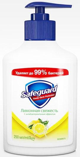 Safeguard Антибактериальное жидкое мыло Лимонное, 250 млSG-81429045Мыло Safeguard на 100% рекомендовано специалистами по всему миру! Антибактериальное мыло Safeguard Лимонное в удобной жидкой форме уничтожает до 99,9% всех известных болезнетворных бактерий и ухаживает за кожей рук: • поверхностно активные вещества эффективно удаляют все виды микробов в момент смывания • антибактериальный комплекс обеспечивает защиту от самых опасных граммоположительных бактерии (Стрептококк, Стафилококк) до 12 часов после смывания • смягчающие компоненты оказывают успокаивающее воздействие на кожу рук, и ваши руки сияют здоровьем Это мыло - просто находка! Отличная защита от микробов, не вызывает раздражения, пользуемся всей семьей