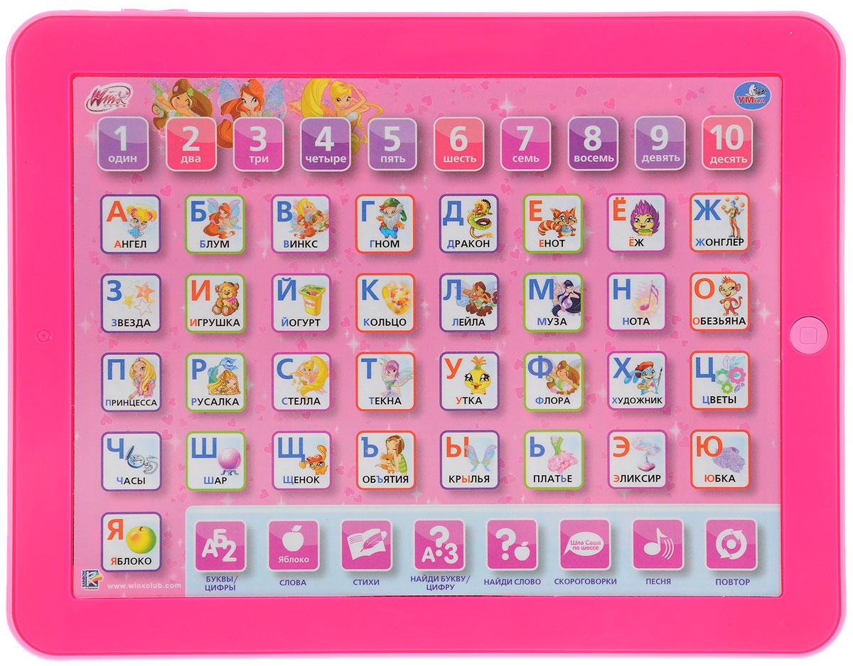 Умка Электронная игрушка Обучающий планшет Winx Club