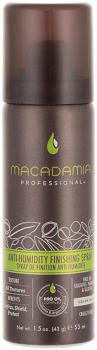 Macadamia Professional Финиш-спрей Защита от влаги, 43 гр500115Легкий спрей с витамином Е и протеинами сои создан для защиты укладки от влажности и завитков. Контролирует пушистость в течение всего дня, во всех климатических условиях. Обеспечивает невесомую фиксацию.