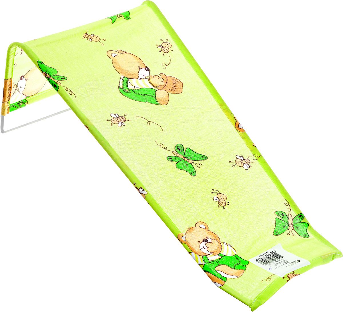 Фея Подставка для купания Мишки и бабочки1332-01_салатовый, зеленыйПодставка для купания Фея Мишки и бабочки - это удобный способ мытья и прекрасная возможность побаловать вашего малыша. Эргономичный дизайн подставки разработан специально для комфорта и безопасности вашего ребенка. Основу подставки составляет металлический каркас, обтянутый тканью. Подарите своему малышу радость и комфорт во время купания! Подставка предназначена для купания детей в возрасте до 1 года. Фея - это качественные и надежные товары для малышей, которые может позволить себе каждая семья! Правила ухода за чехлом: после использования хорошо просушить. Запрещается использование моющих средств, содержащих щелочь.