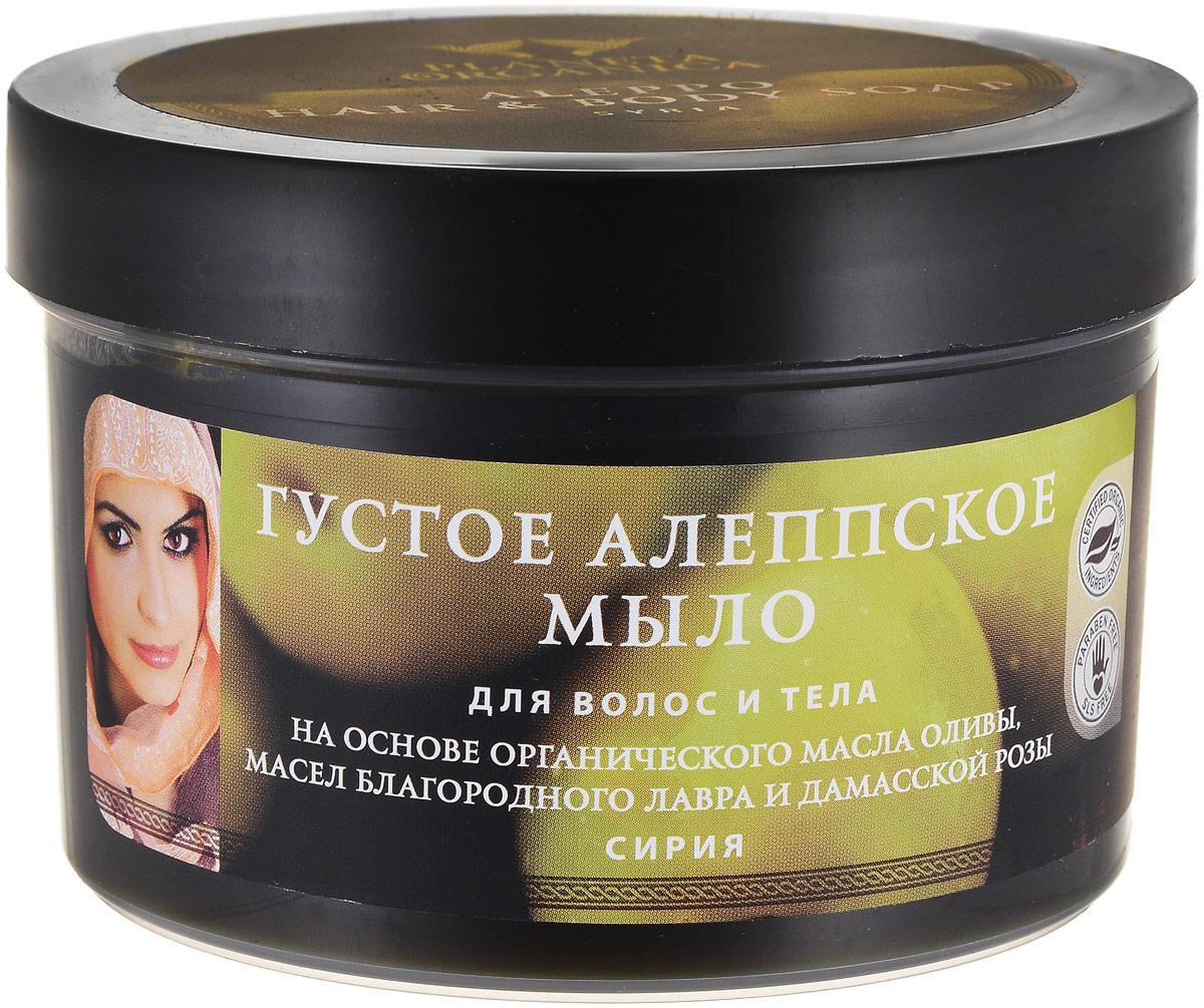 ПO мыло д/волос и тела алеппское мыло 450 мл.071-1-0373/450