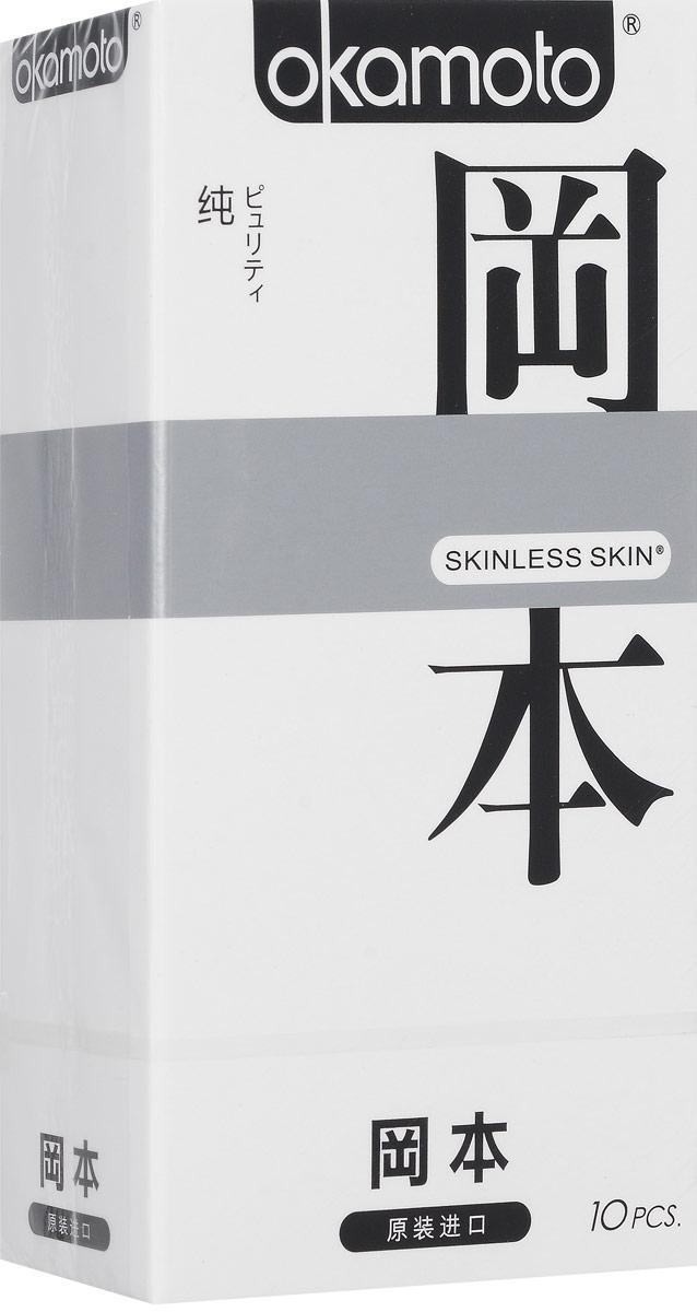 Презервативы Okamоto Skinless Skin Purity 10 шт. Классика, телесного цвета