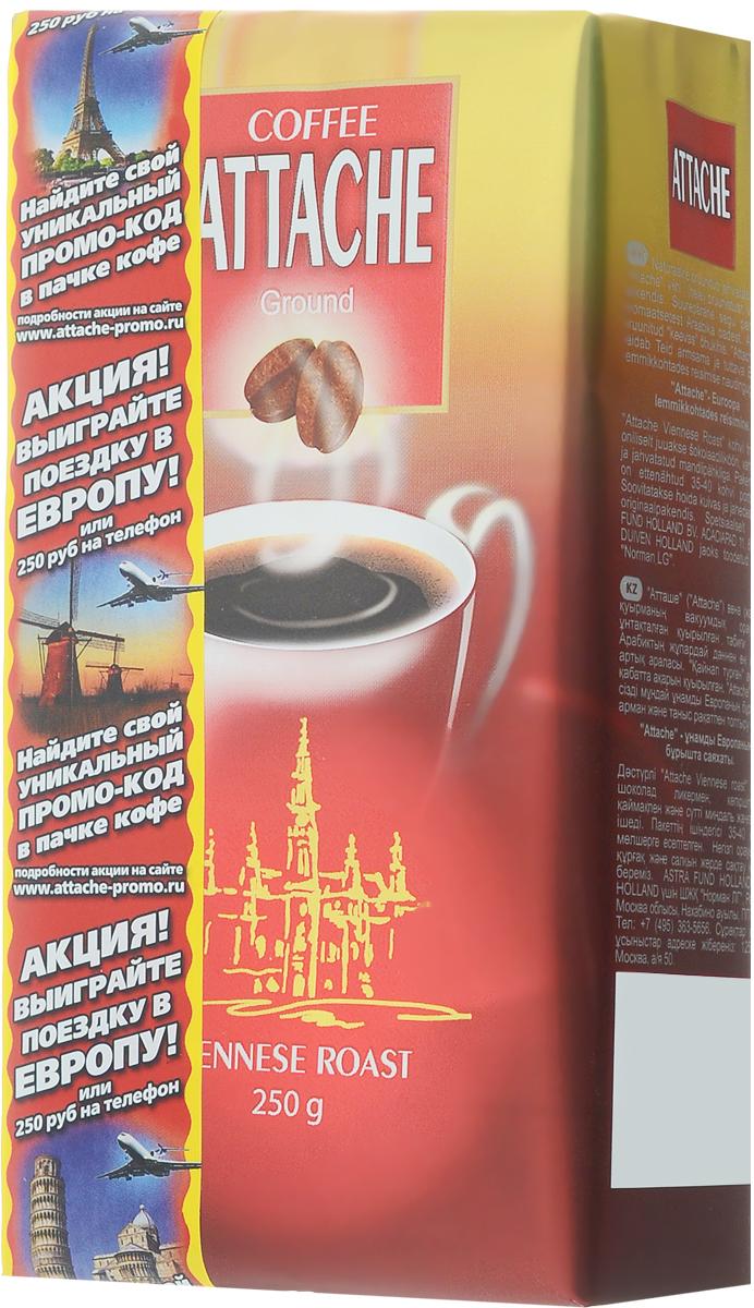Attache Венская обжарка кофе молотый, 250 г4600946000650Кофе Attache светлой обжарки обладает мягким привкусом, проникающей терпкостью и освежающим действием. Свежеприготовленный напиток имеет среднюю плотность и спелый вкус.