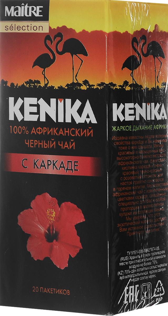 Maitre Selection Kenika чай черный байховый с каркаде в пакетиках, 20 штбаг002Чай черный Maitre Selection с добавлением каркаде - собран с лучших плантаций Кении, расположенных на высоте 2000 метров над уровнем моря. Благодаря уникальным климатическим условиям экваториального высокогорья, чай обладает насыщенным цветом настоя, богатым вкусом и ярким ароматом.