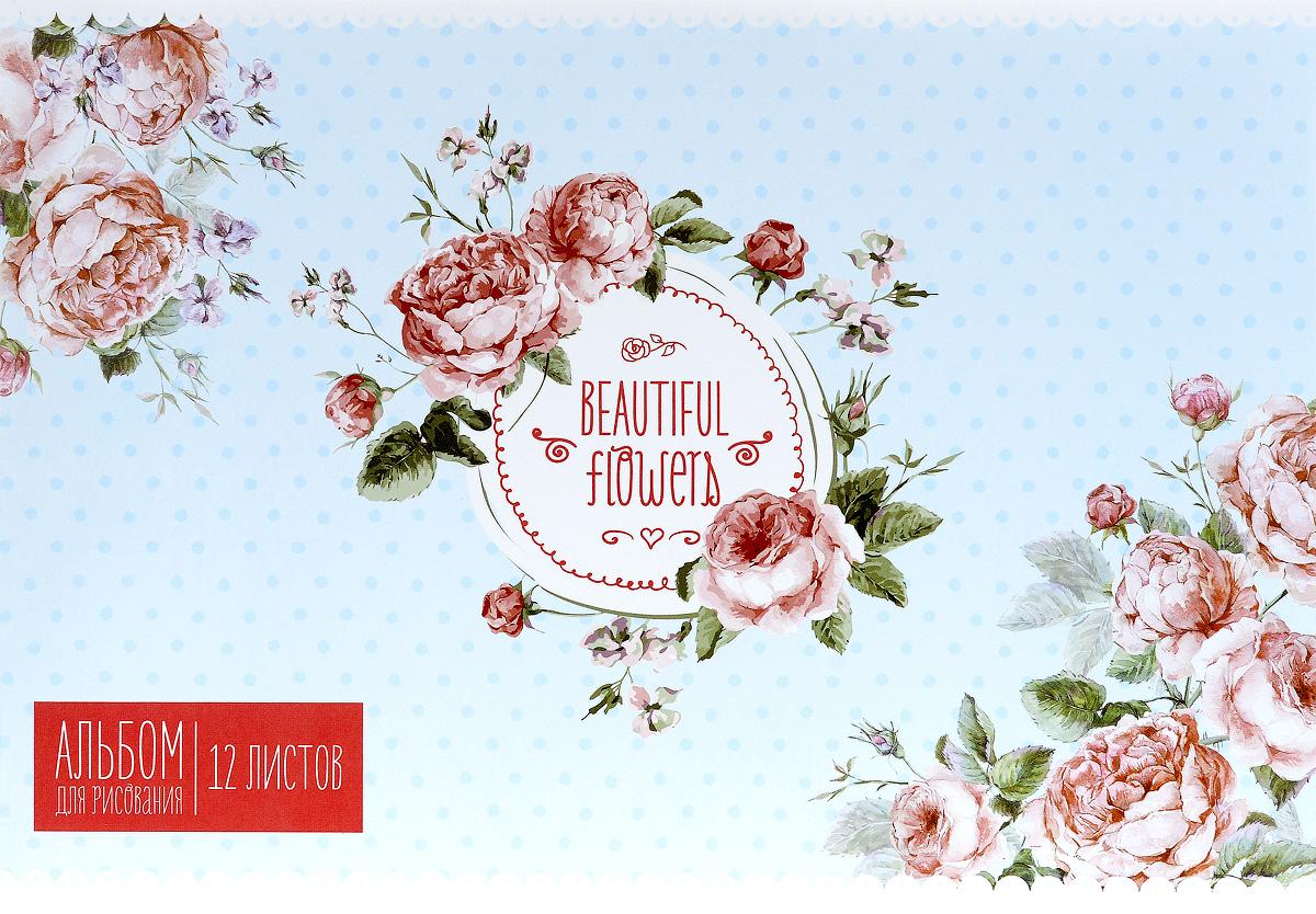 ArtSpace Альбом для рисования Beautiful Flowers 12 листов