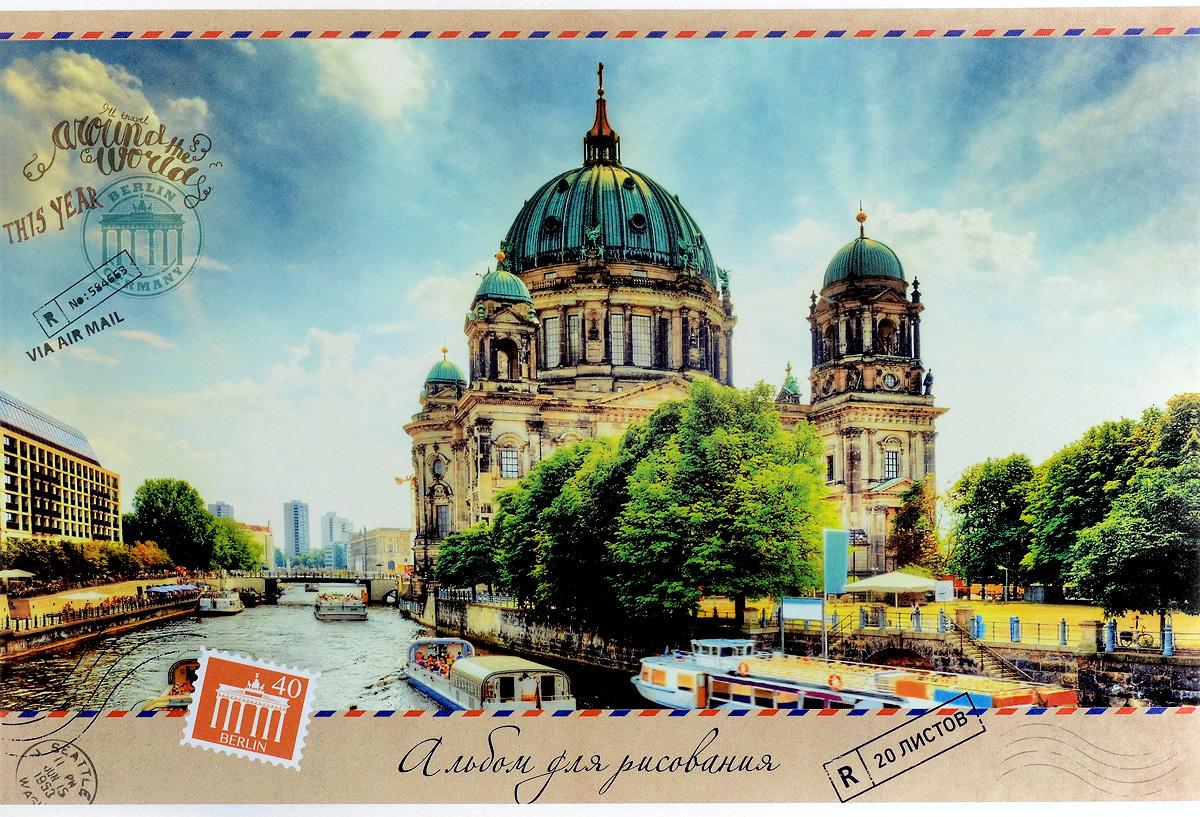 ArtSpace Альбом для рисования Air Mail Berlin 20 листовА20ф_9143Альбом для рисования ArtSpace Air Mail. Berlin будет вдохновлять вашего ребенка на творческий процесс. Альбом изготовлен из белоснежной бумаги с яркой обложкой, оформленной изображением городского пейзажа. Внутренний блок альбома состоит из 20 листов, соединенных скрепками. Высокое качество бумаги позволяет рисовать в альбоме различными типами красок, фломастерами, цветными и чернографитными карандашами, гелевыми ручками. Занимаясь изобразительным творчеством, ребенок тренирует мелкую моторику рук, становится более усидчивым и спокойным.