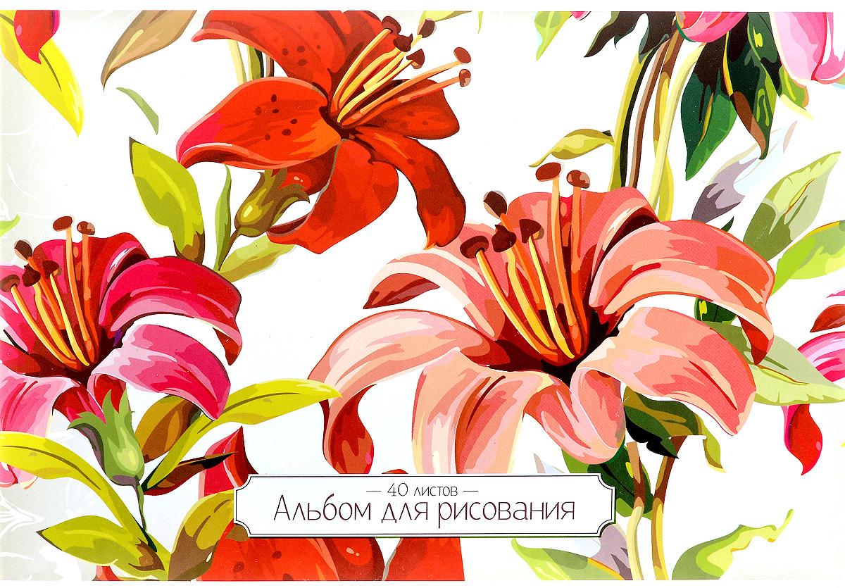 ArtSpace Альбом для рисования Charm Floral 40 листовА40_5052Альбом для рисования ArtSpace Charm Floral будет вдохновлять вашего ребенка на творческий процесс. Альбом изготовлен из белоснежной бумаги с яркой обложкой из плотного картона, оформленной изображением красных цветов. Внутренний блок альбома состоит из 40 листов, соединенных скрепками. Высокое качество бумаги позволяет рисовать в альбоме различными типами красок, фломастерами, цветными и чернографитными карандашами, гелевыми ручками. Занимаясь изобразительным творчеством, ребенок тренирует мелкую моторику рук, становится более усидчивым и спокойным.