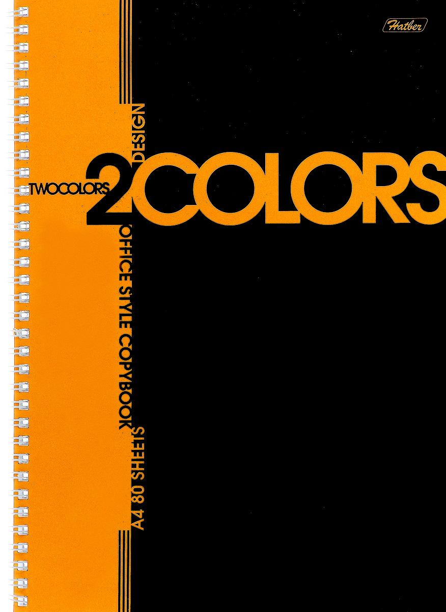 Hatber Тетрадь 2Colors 80 листов в клетку цвет оранжевый черный80Т4В1гр_оранжево-черныйТетрадь Hatber 2Colors отлично подойдет как школьнику, так и студенту. Обложка тетради выполнена из картона. Внутренний блок тетради на металлическом гребне состоит из 80 листов белой бумаги с линовкой в клетку голубого цвета без полей. Листы снабжены микроперфорацией и специальными отверстиями для папки на кольцах.